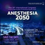 STD – ICISA 2050